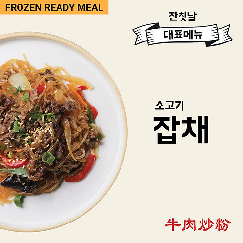Soy Potato Noodles with Beef