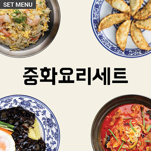 Korean x Chinese Dining Pack