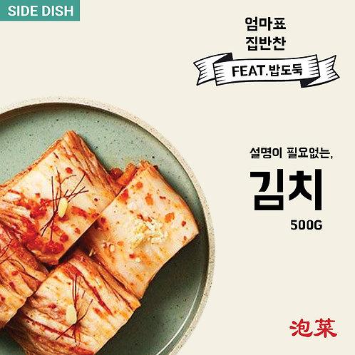 CS2. Kimchi