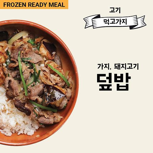 Yakiniku Pork Rice