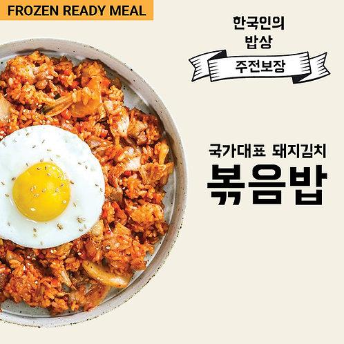 Kimchi and Pork Fried Rice