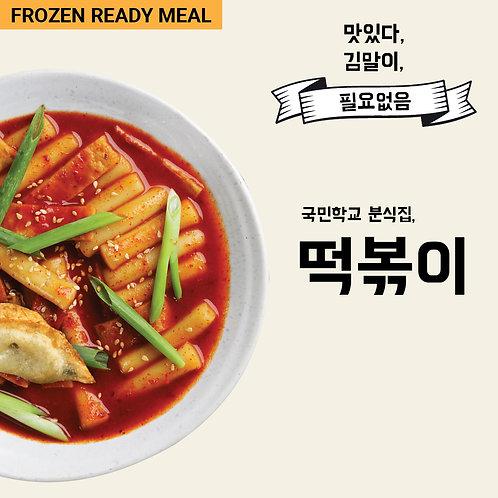 Spicy Rice Cake - Tteokbokki