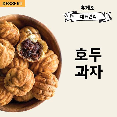 12 Pieces Korean Soft Walnut Cookies