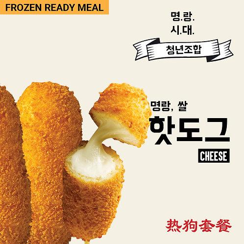 FR6. Cheese MR Hotdog 3 Pack