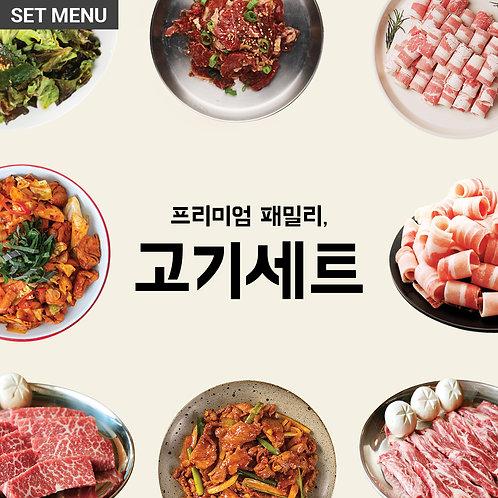 Korean Premium Family Meat Pack