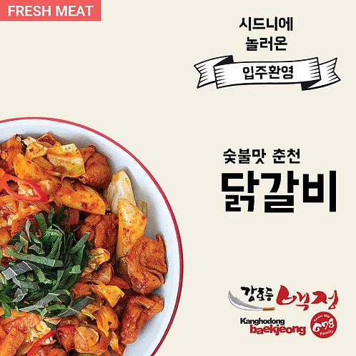Korean Spicy Chicken (350g)