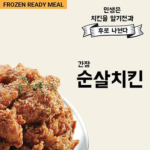 Soy Boneless Chicken