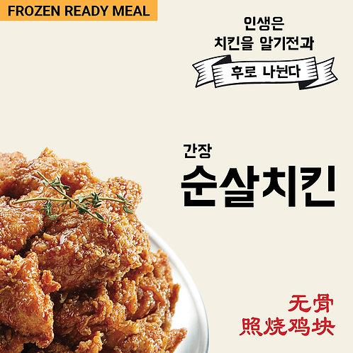 FR1. Soy Boneless Chicken