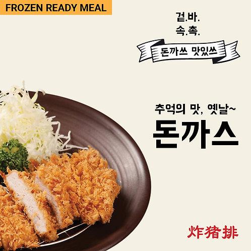 Pork Katsu with Fried Rice