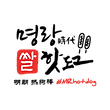 web_logo3.png