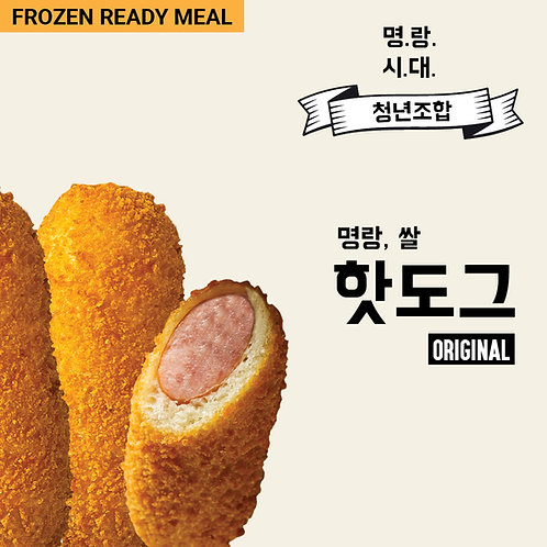Original MR Hotdog 3 Pack