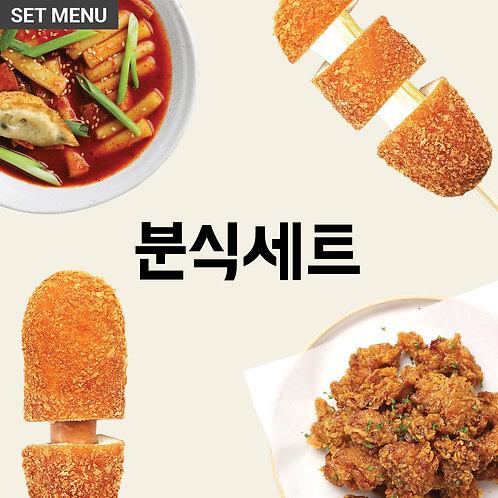 Korean Snack Pack
