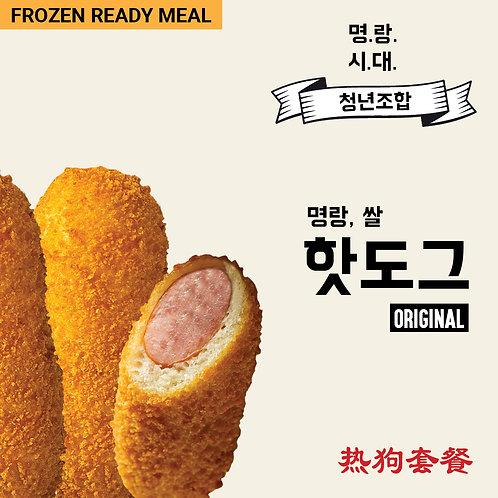 FR5. Original MR Hotdog 3 Pack