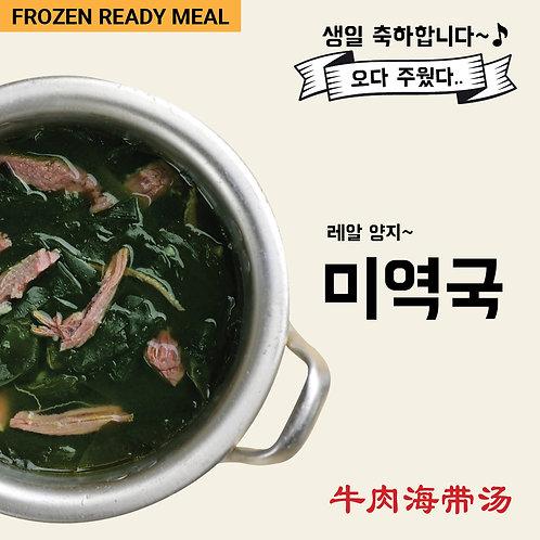 Beef Brisket Seaweed Soup