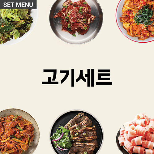 Korean Mixed Meat Pack
