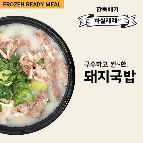 Pork Meat & Intestine Soup