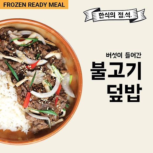 Beef Bulgogi Rice with Mushrooms