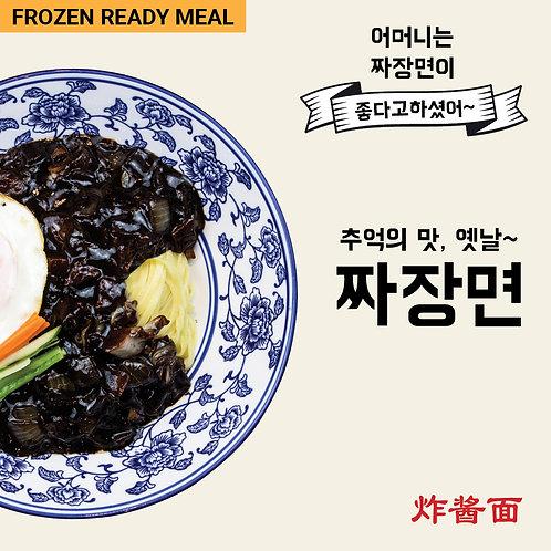 FR8. Black Bean Noodle