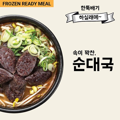 FR26. Korean Pork Sausage Soup
