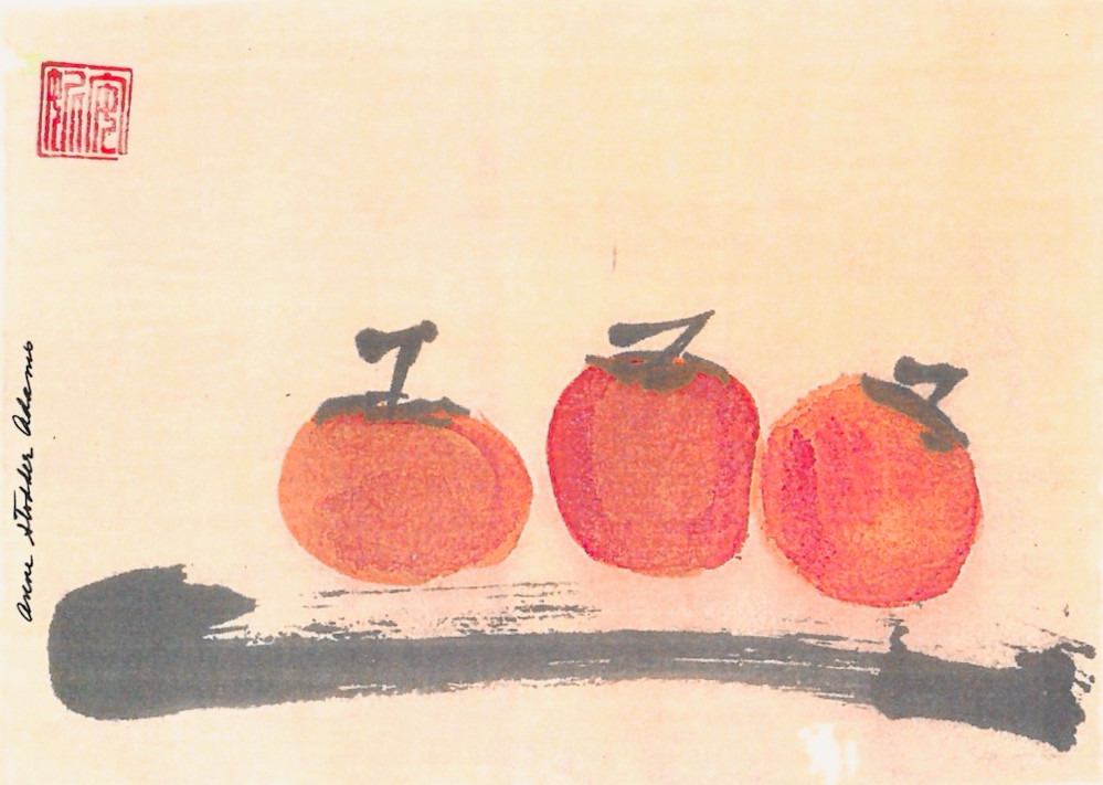Three Persimmons_1