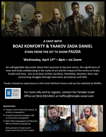 Fauda Flyer 1.png