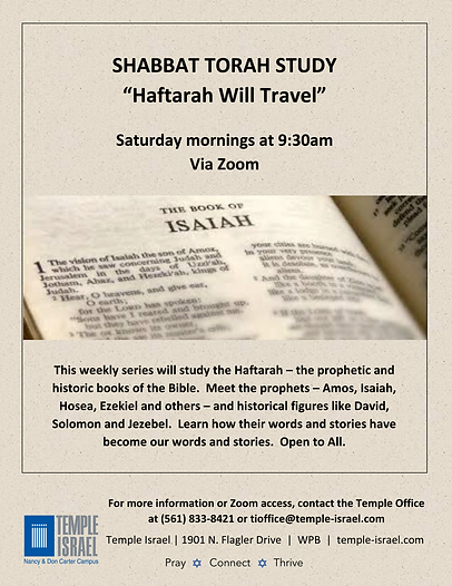 Haftarah Will Travel.png