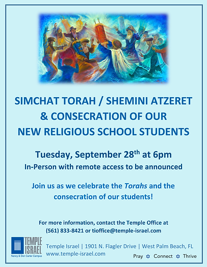Simchat Torah Shemini Atzaret RS Consecretation.png