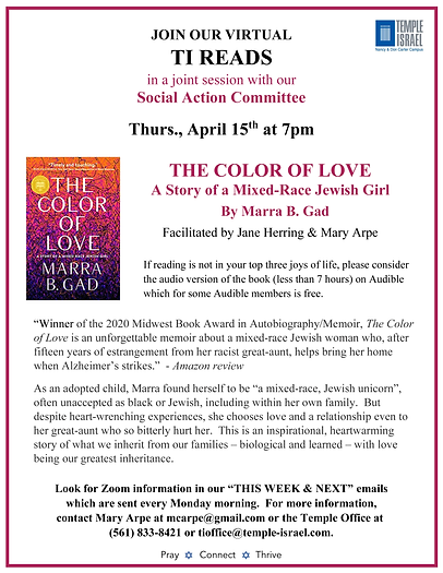 TI Reads The Color of Love 041521a.png
