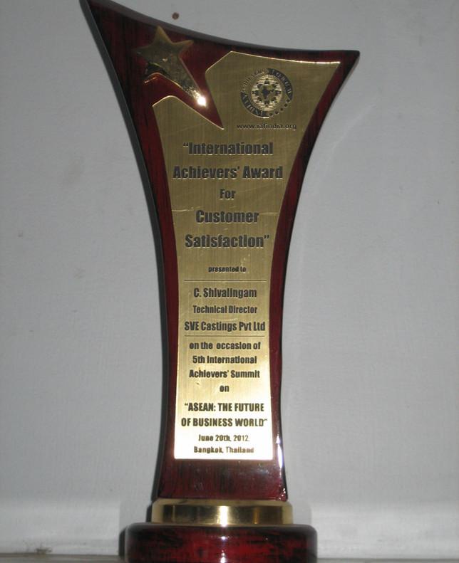 INTERNATIONAL ACHIEVERS AWARD