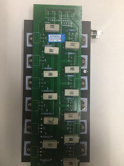 Ultrasonic Firing Board THW20P