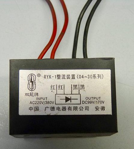 Rectifier for Wire Swift Motor