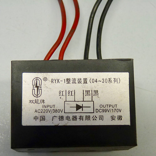 Rectifier for Wire Swift Motor