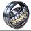 Thumbnail: Ball Bearings