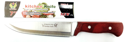 "7"" Stainless Steel Kitchen Knife"