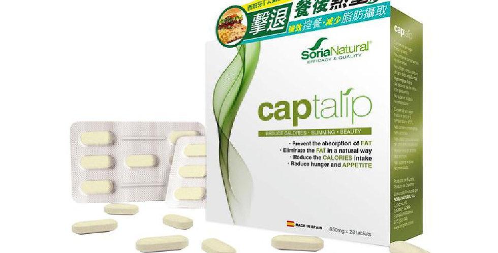 強效控 Captalip