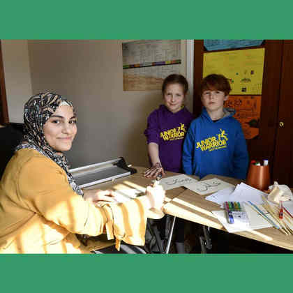 Visit a Mosque Day 2019 - Calligraphy