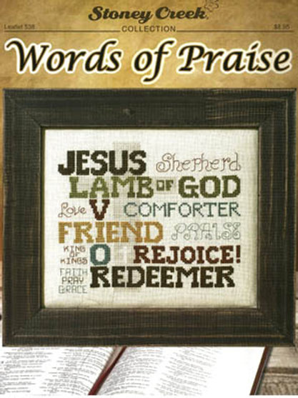 Words of Praise - by Stoney Creek