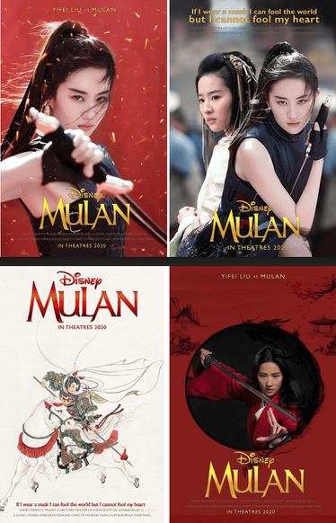 Branding Challenge: Film Poster