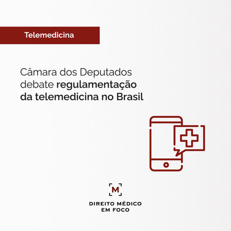 Comissão debate regulamentação da telemedicina no Brasil