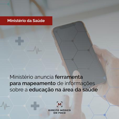 Ministério anuncia ferramenta para mapeamento de informações sobre a educação na área da saúde