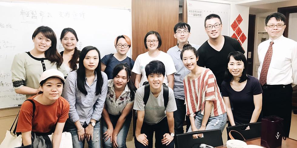 永續時尚思辨會II - 台灣的永續時尚活動