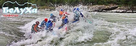 raft_long.jpg