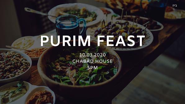 purim feast.png