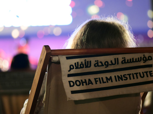The Doha Film Institute And Its Roles And Function: A Conversation With Al Remaihi & Hanna Issa