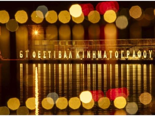 Thessaloniki Film Festival's Industry Arm Announces Award Winners