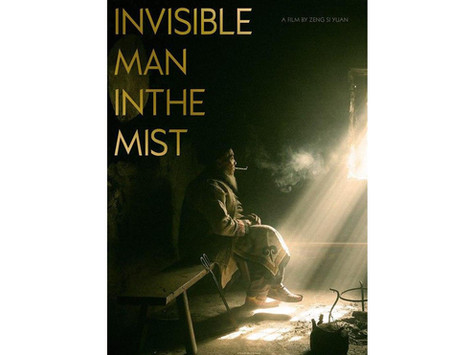 Siyuan Zeng Talks About Invisible Man In the Mist