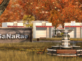 SaNaRae 1st round 2015 09 26