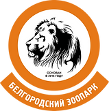 лого зоопарк сувенирка PNG 20.png