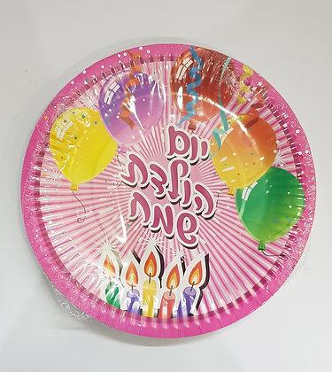 צלחות יום הולדת 20 יחידות