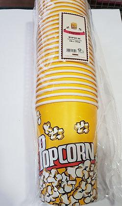 גביע פופקורן 25 יחידות